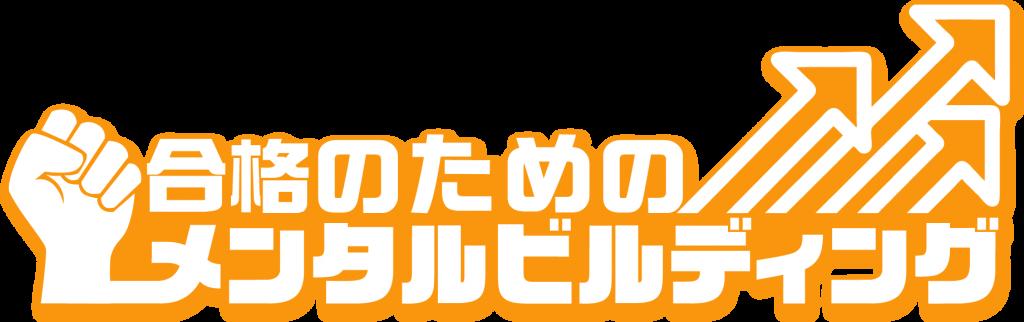 gobiru-type